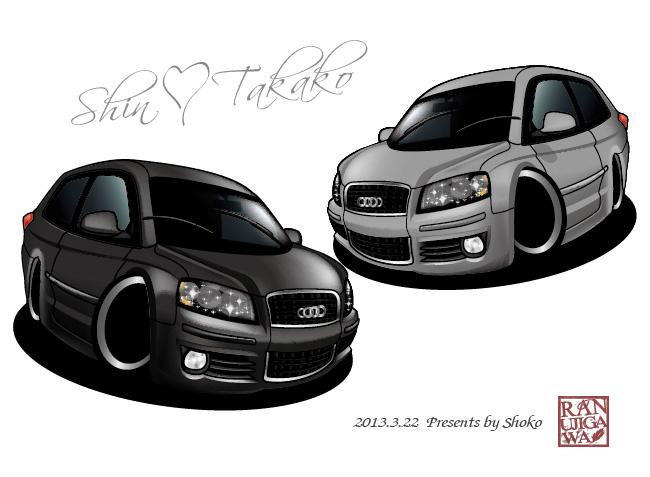 【車イラスト】Audi A3